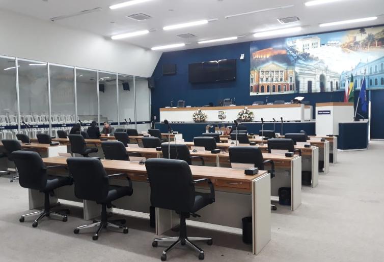 Imagem ilustrativa da notícia: Veja a lista dos 35 vereadores eleitos para a Câmara de Belém