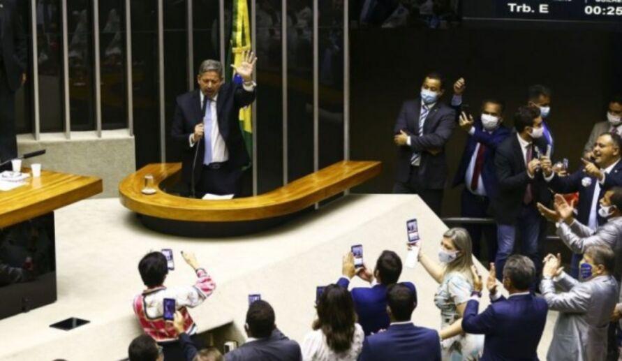 Imagem ilustrativa da notícia: Arthur Lira é derrotado e Câmara desiste de votar PEC da imunidade parlamentar
