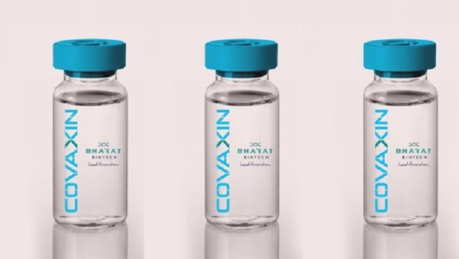 Imagem ilustrativa da notícia: Anvisa recebe novo pedido para importar vacina Covaxin
