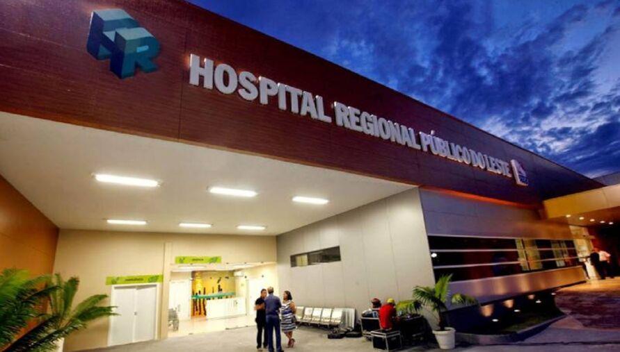 Imagem ilustrativa da notícia: Hospital Regional de Paragominas contrata Agente de Portaria