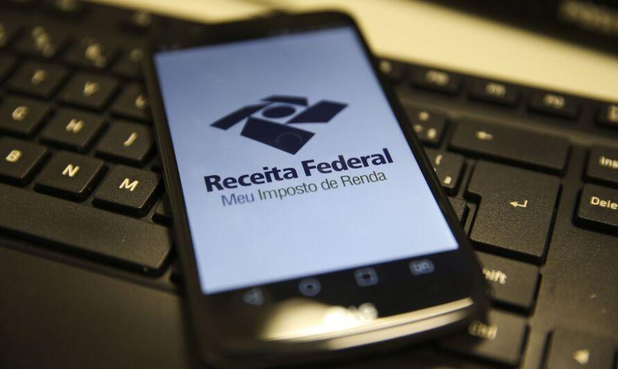 A consulta pode ser feita na página da Receita Federal na internet.