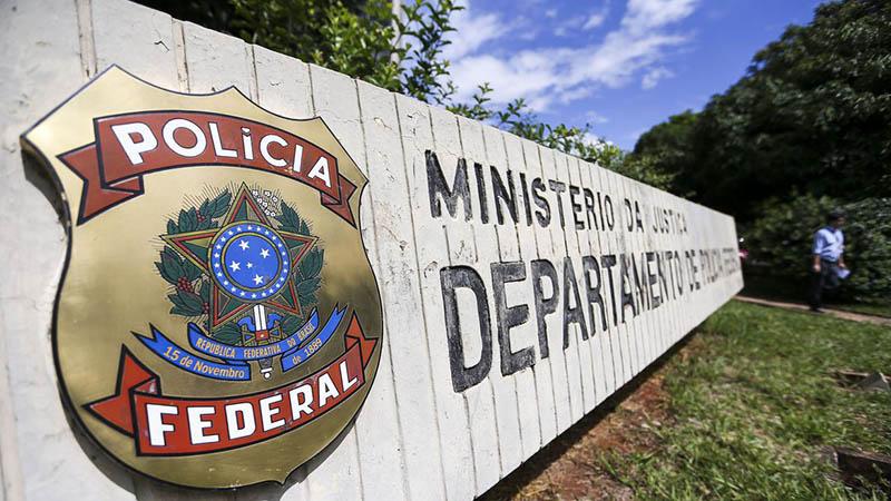 A Polícia Federal informou que o certame ocorrerá em todo o país
