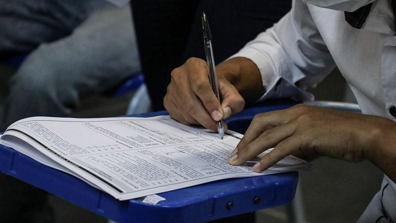 Para concorrer a uma das 317 vagas é necessário comprovar a participação no Exame Nacional do Ensino Médio
