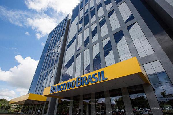 O certame do Banco do Brasil disponibiliza vagas na carreira de Escriturário, que está dividida em dois cargos: Agente de Tecnologia e Agente Comercial.