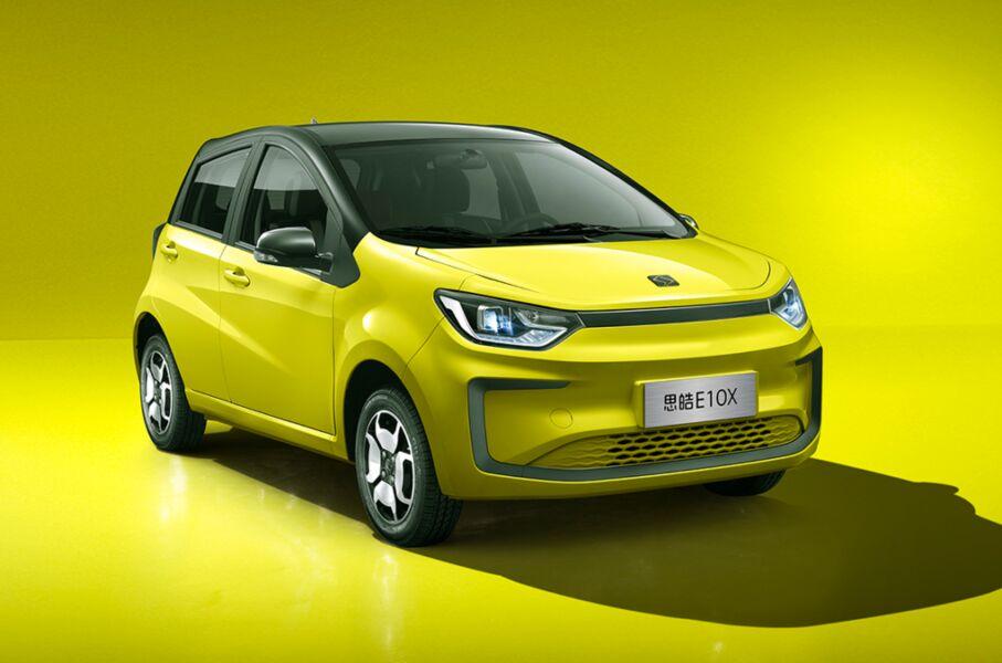 O visual da frente remete ao Volkswagen Up! elétrico